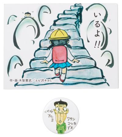 妖精コッカシリーズ「いるよ!!」