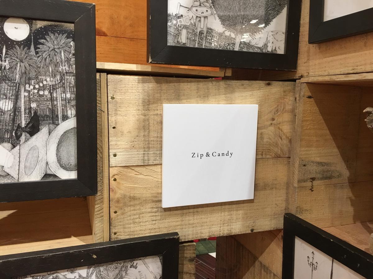 えんとつ町のプペル 光る絵本展(幕張)Zip & Candy