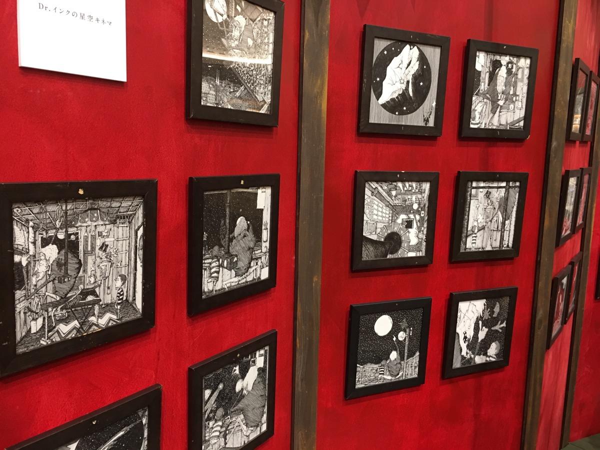 えんとつ町のプペル 光る絵本展(幕張)Dr.インクの星空キネマ